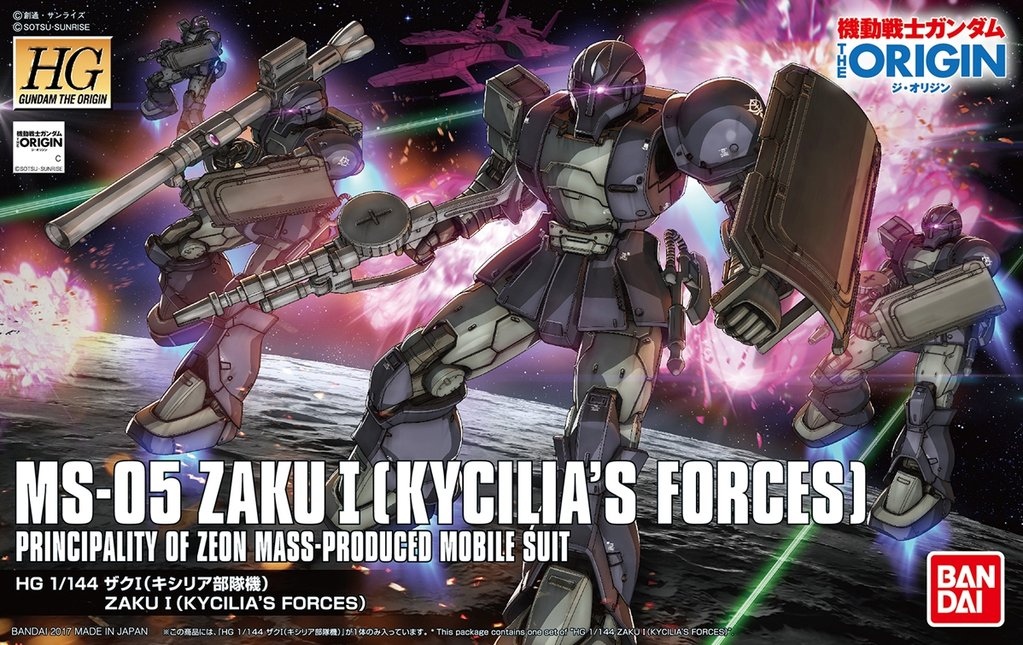 High Grade Gundam The Origin 1/144 Zaku I (Kycilias Forces)