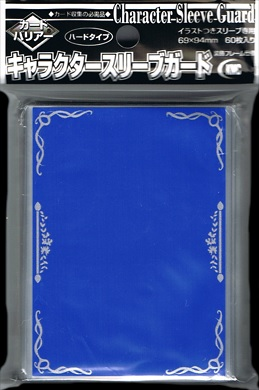 KMC: CHARACTER SLEEVE GUARD Silver (50)