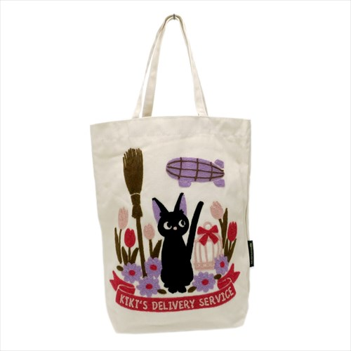 Kikis Delivery Service: Jiji In a Field With A Broom (Tote Bag)