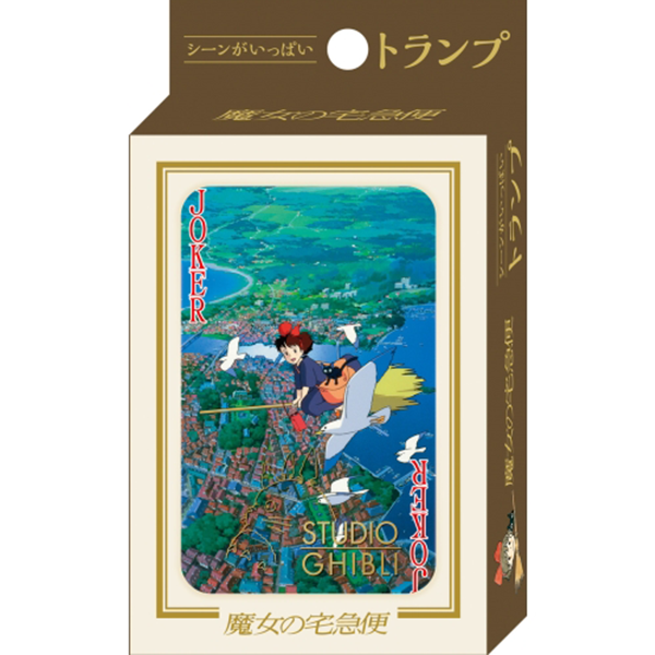 Kikis Delivery Service: Playing Cards