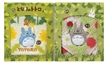 Kiki's Delivery Service: Totoro Mini Towel Gift Set in Folding Box (2 Pack) -  MAR54044 [4992272540444]