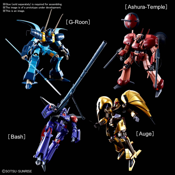 L-Gaim High Grade 1/144: A-Class Heavy Metal Set