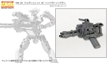 M.S.G.: Weapon Unit 29 Hand Gatling Gun - KOTO-MW29 [603259041420]