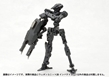 M.S.G.: Weapon Unit 028 Impact Edge - KOTO-MW28R [812771027335]