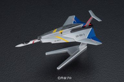 Mecha Collection - Ultraman Series No.02 Ultra Hawk 001