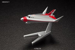 Mecha Collection - Ultraman Series No.04 Sub Vtol