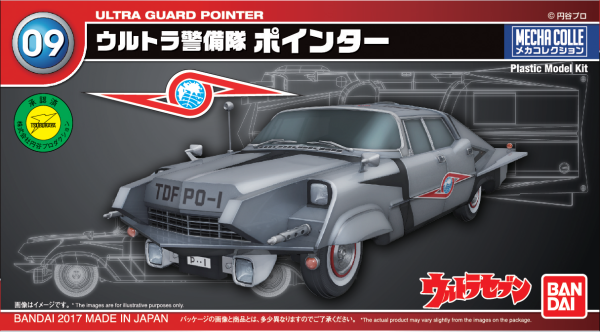 Mecha Collection - Ultraman Series No.09 Pointer
