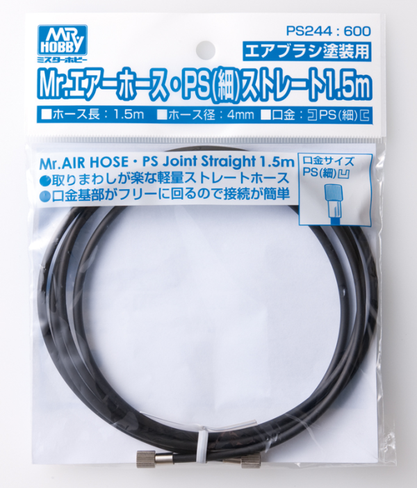 Mr. Air Hose PS Straight 1.5m