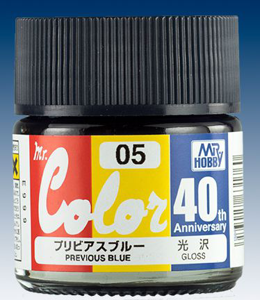 Mr. Color 40th Anniversary: AVC05 Previous Blue (Gloss)