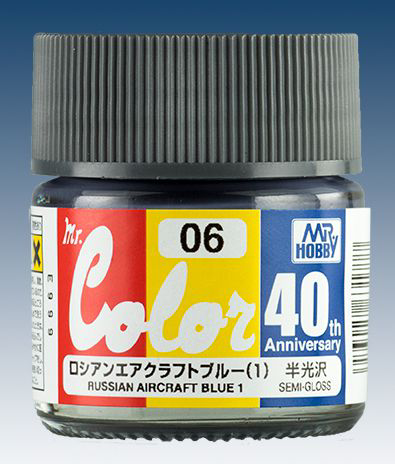 Mr. Color 40th Anniversary: AVC06 Russian Aircraft Blue 1 (Semi-Gloss)