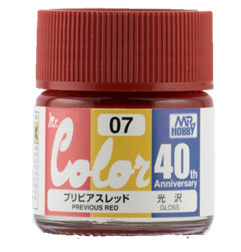 Mr. Color 40th Anniversary: AVC07 Previous Red (Gloss)