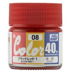 Mr. Color 40th Anniversary: AVC08 Blood Red 1 (Gloss)