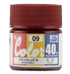 Mr. Color 40th Anniversary: AVC09 Blood Red 2 (Gloss)