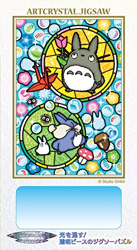 My Neighbor Totoro: Totoro and Glassy Marbles (Petite Artcrystal Puzzle)