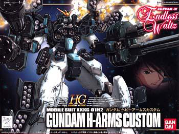 Gundam-W Endless Waltz: HG 1/144 Gundam H-Arms Custom