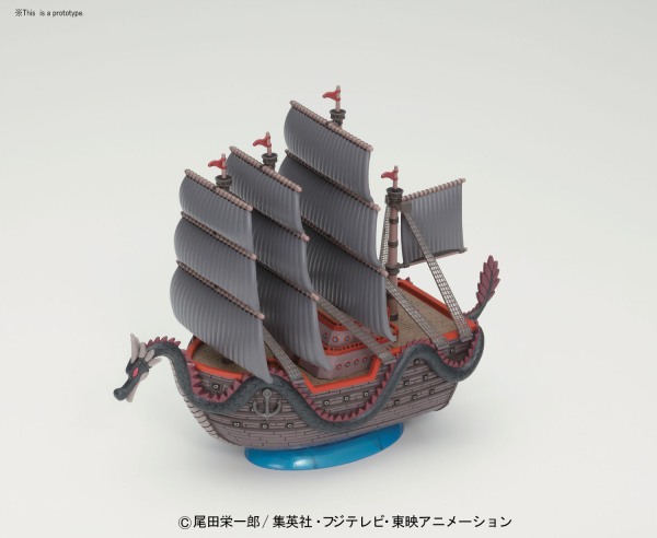 One Piece: Grand Ship Collection - Dragons Ship