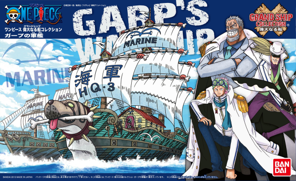 One Piece: Grand Ship Collection - Garps Ship
