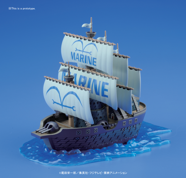 One Piece: Grand Ship Collection - Marine Ship