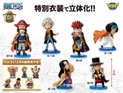 One Piece World: Collectible Figure Series Volume 1: Trafalgar Law