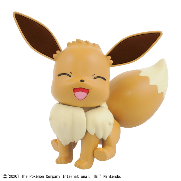 POKEMON: Model Kit: Eevee