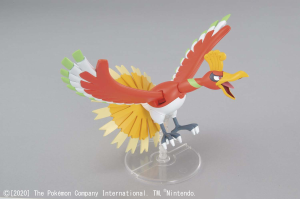 POKEMON: Model Kit: Ho-oh