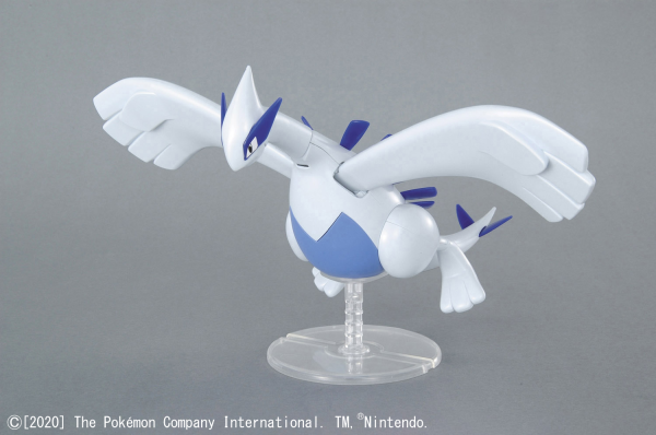 POKEMON: Model Kit: Lugia