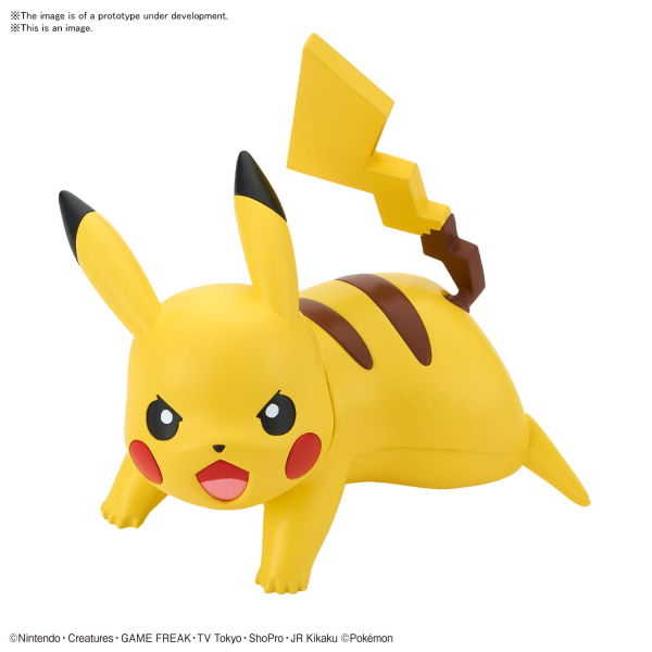 POKEMON: Model Kit Quick!! 03 Pikachu (Battle Pose)