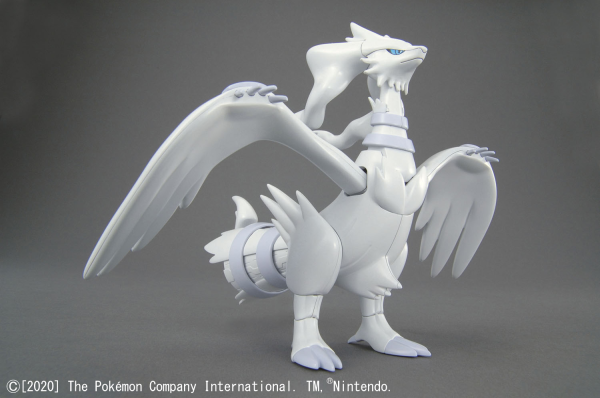 POKEMON: Model Kit: Reshiram