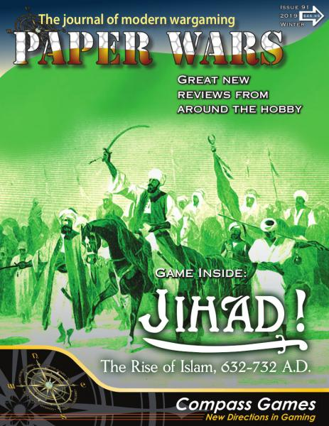 Paper Wars #091: Jihad! The Rise of Islam 632-732 AD