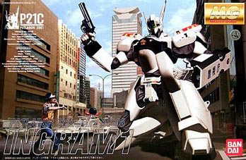 Patlabor MG: AV-98 Ingram 1