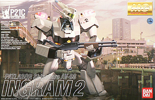 Patlabor MG: AV-98 Ingram 2