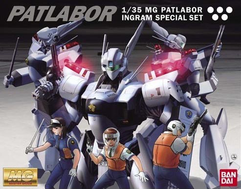 Patlabor MG: Ingram Special Set