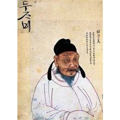 Ricordi Arte Puzzles: The Wise Chinese Man, 1990-1800