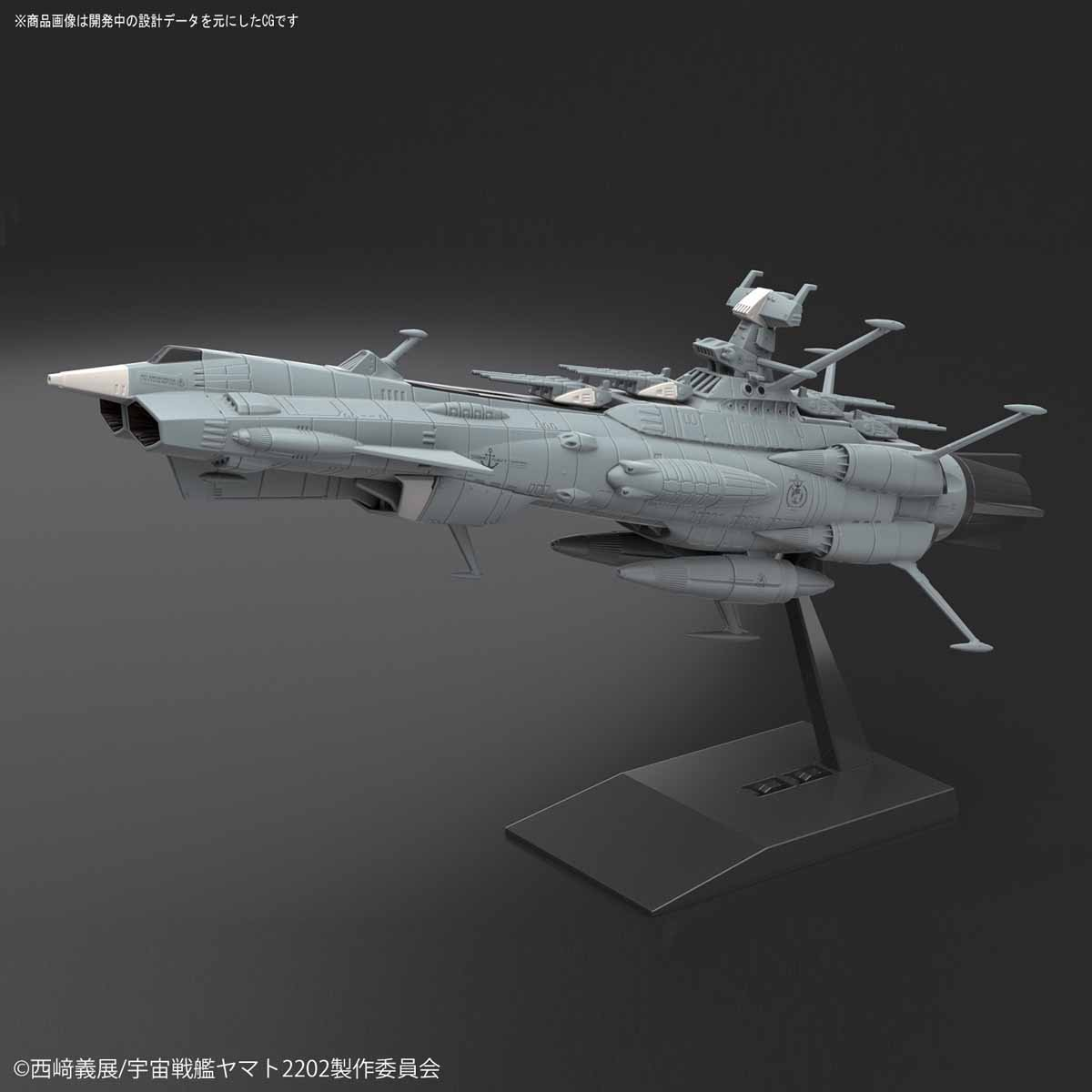 Space Battleship Yamato 2202: Andromeda (Bandai Mecha Collection)