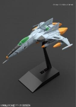 Space Battleship Yamato 2202: Bandai Spirits 1/72 Space B - #15 Cosmo Tiger II (Twin/Single Seater)