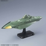 Space Battleship Yamato 2202: Great Imperial Garmillas Astro Fleet Garmilas Warships (1/1000) - BAN219777 [4549660197775]
