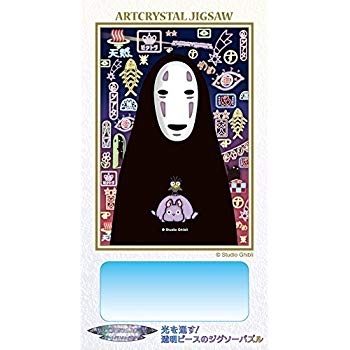 Spirited Away: No Face And Mysterious Street Lights (Petite Artcrystal Puzzle)