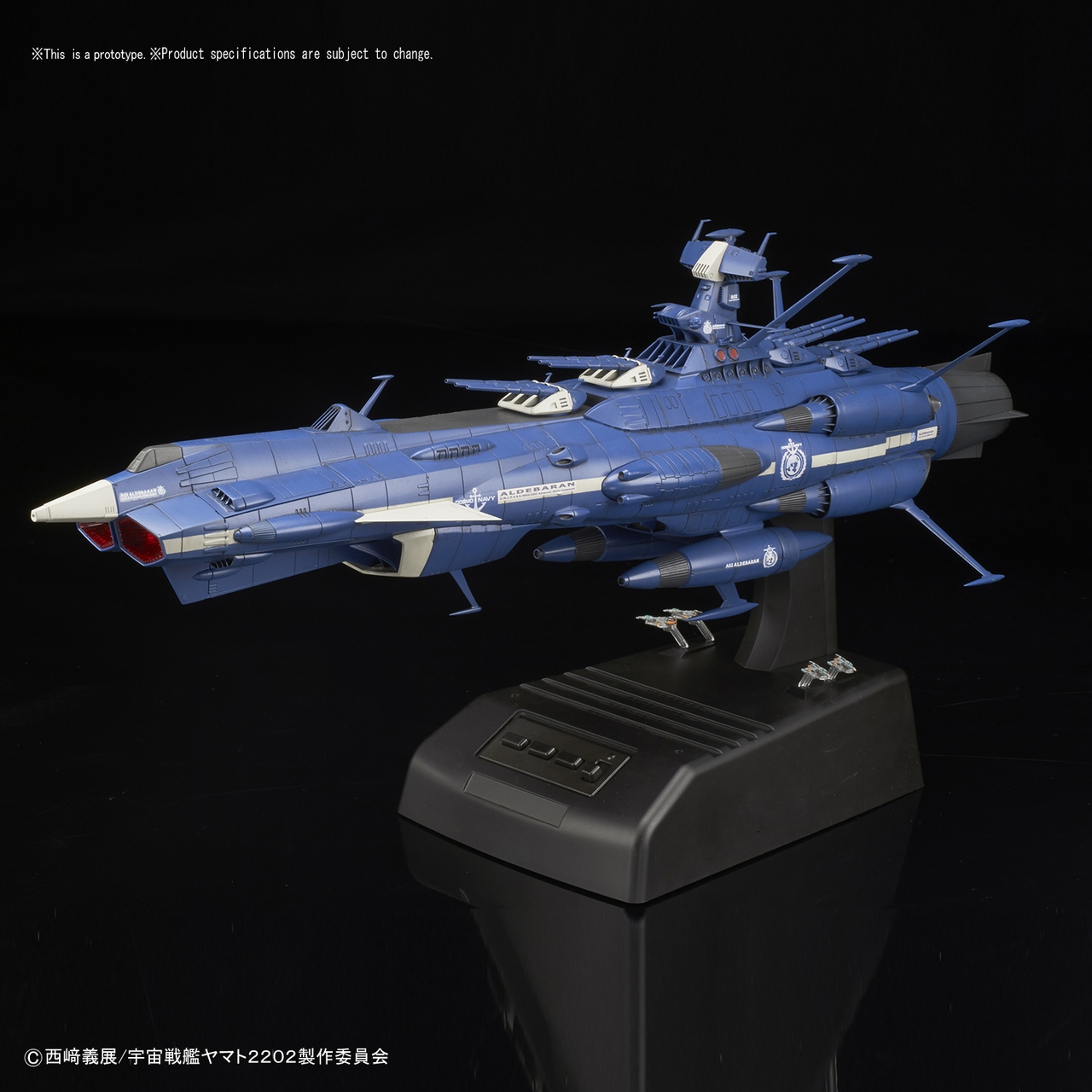 Star Blazers 2202: U.N.C.F. AAA-2 Aldebaran Movie Effect Version (1/1000)
