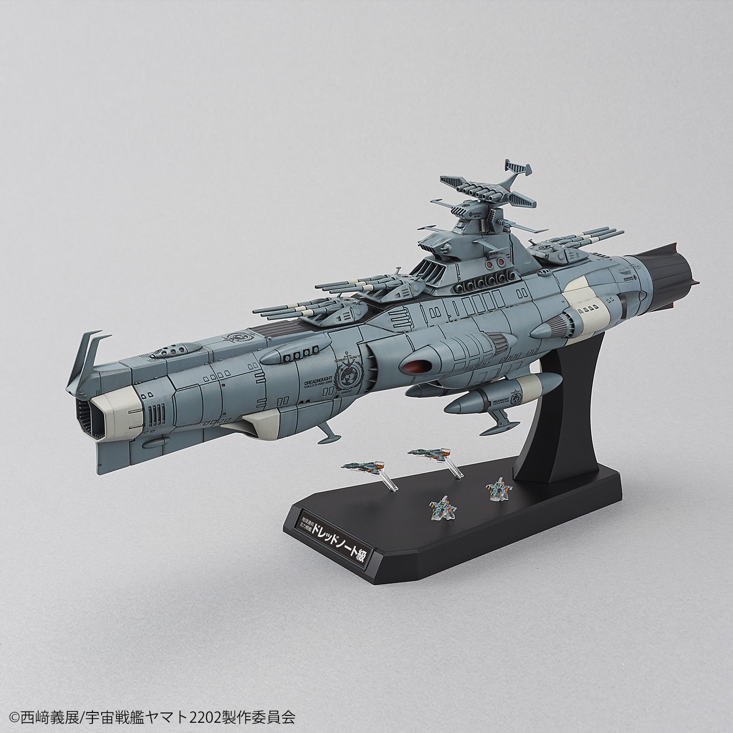 Star Blazers 2202: U.N.C.F.D-1 Dreadnought (1/1000)