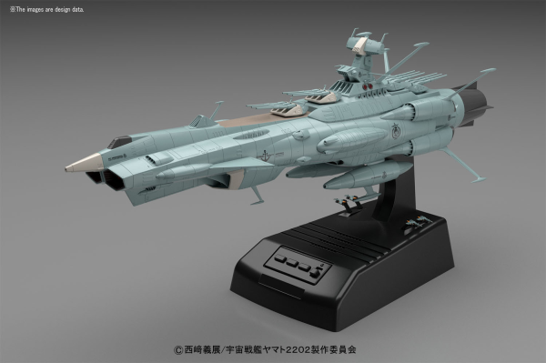 Star Blazers: Andromeda 1/1000 (Movie Effect Version)