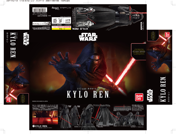 Star Wars Bandai Kit: 1/12 Kylo Ren