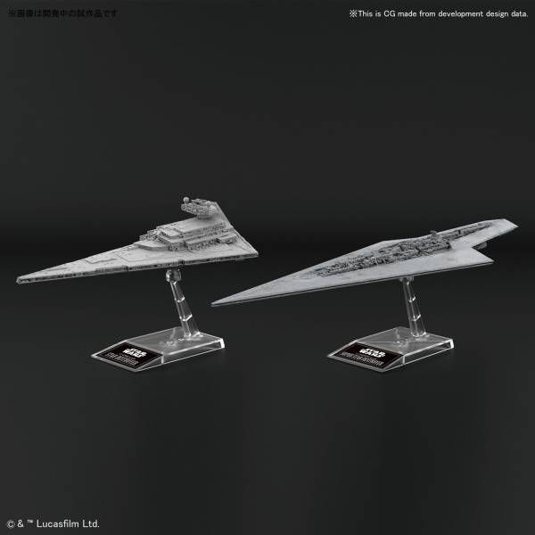Star Wars Bandai Model Kit: 1/100000 Super Star Destroyer & 1/14500 Star Destroyer