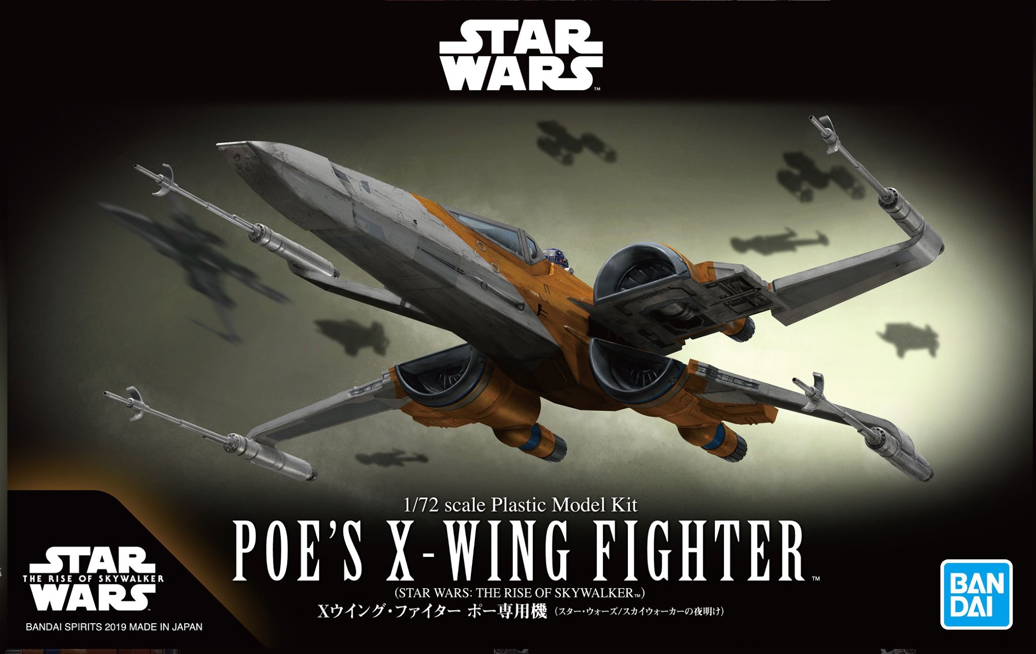 Star Wars Bandai Model Kit: 1/ 72 POES X-WING FIGHTER (STAR WARS: THE RISE OF SKYWALKER)