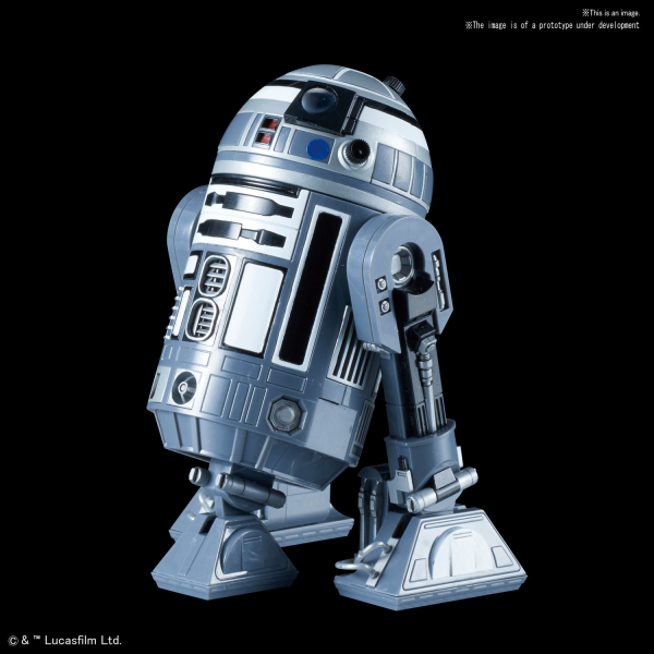 Star Wars Bandai Model Kit: R2-Q2 (1/12)