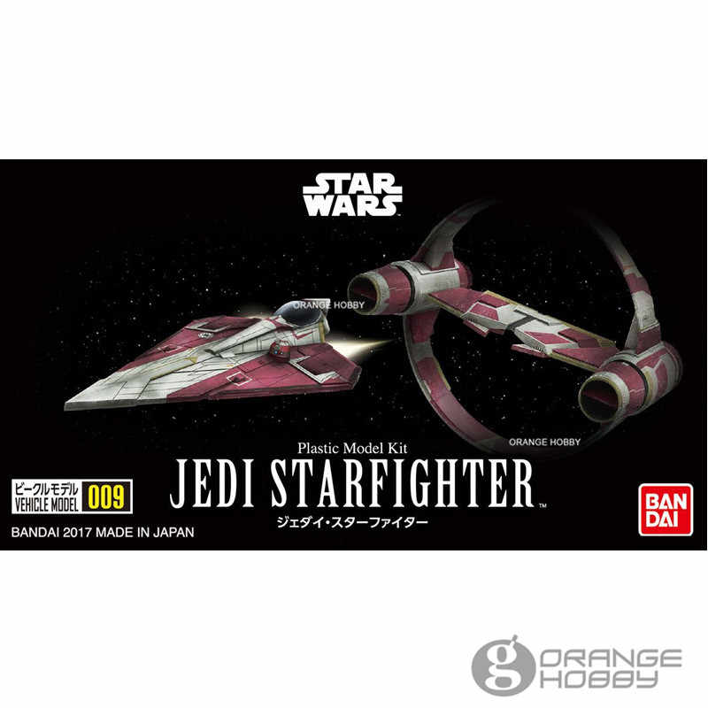 Star Wars Bandai Model Kit: Vehicle Model 009 - Jedi Starfighter