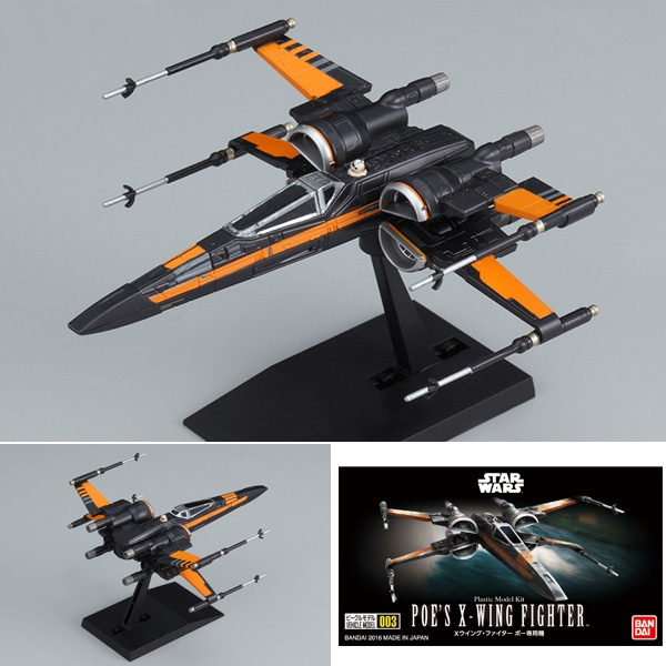 Star Wars Bandai Vehicle Model Kit 003: Poes X-Wing Fighter