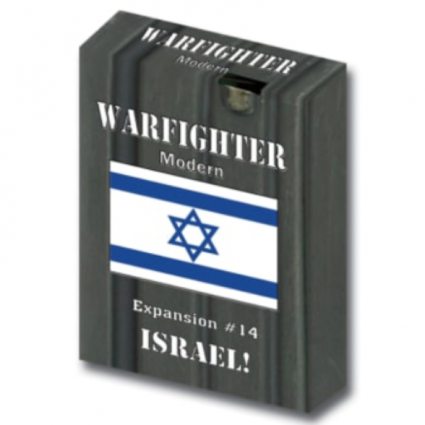 Warfighter Modern #014: Israeli Soldiers #1