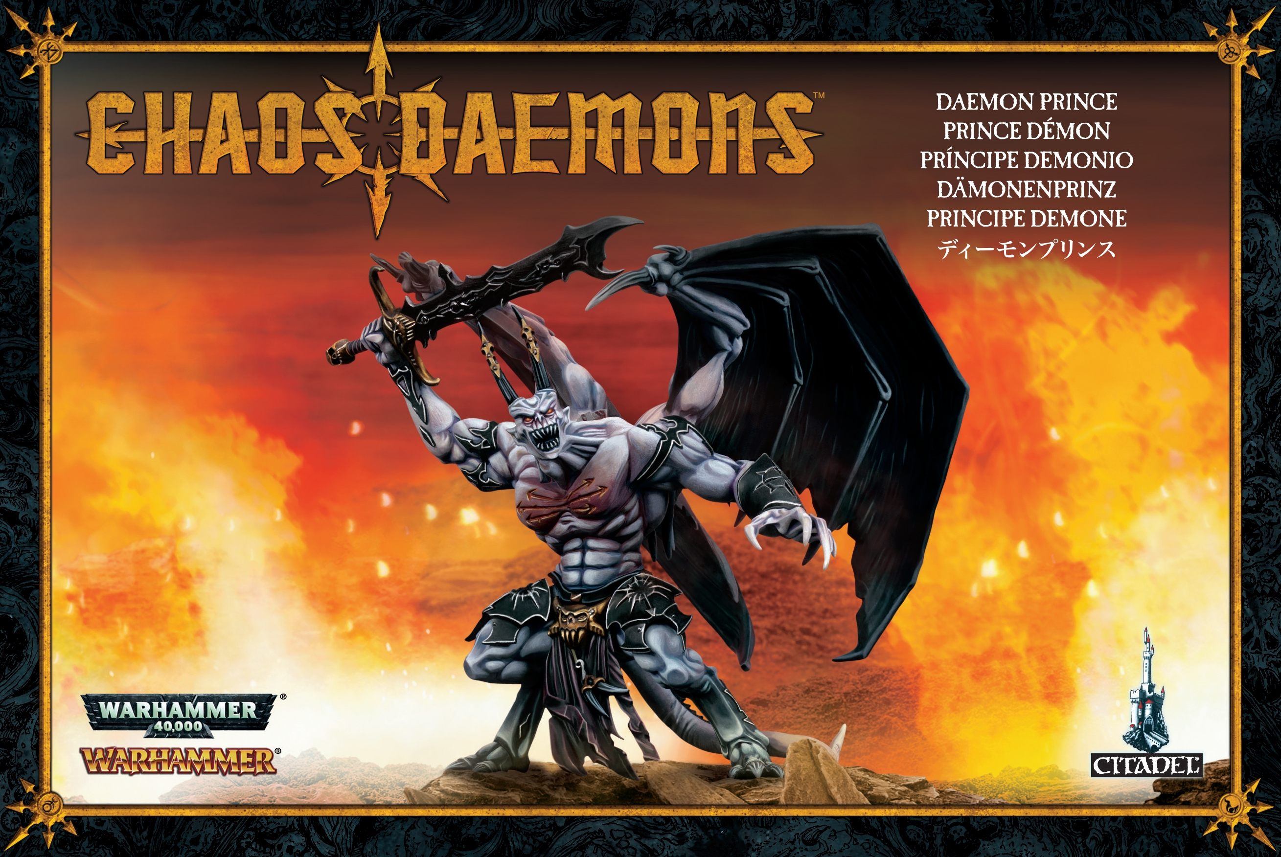 Warhammer 40,000/ Age Of Sigmar: Chaos Daemons/Slaves to Darkness: Daemon Prince