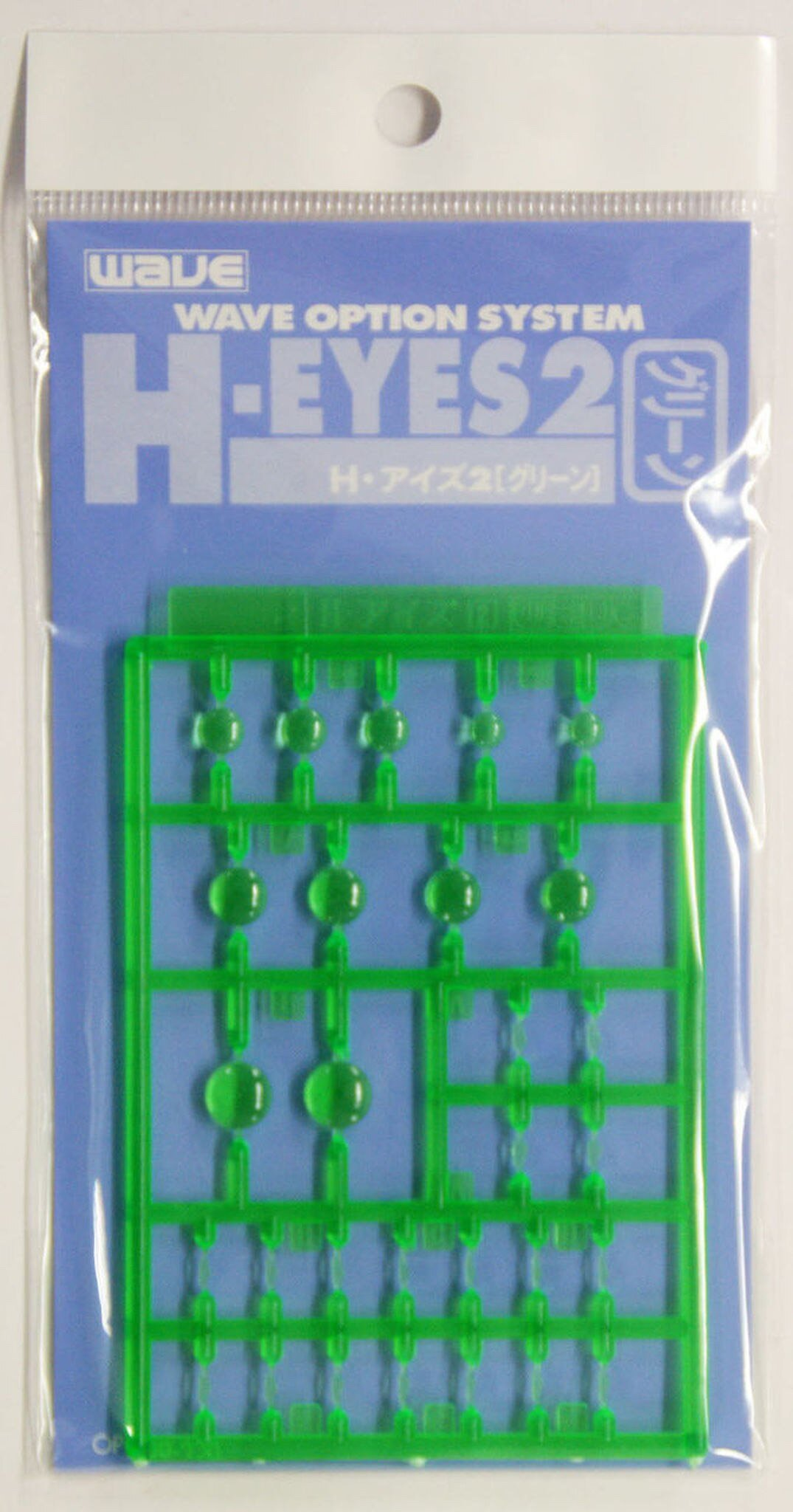 Wave H EYES 2 - Green Mecha Eye Enhancement, Large Size