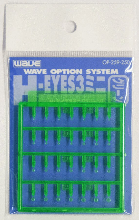 Wave H EYES 3 - Green Mecha Eye Enhancement, Mini Size